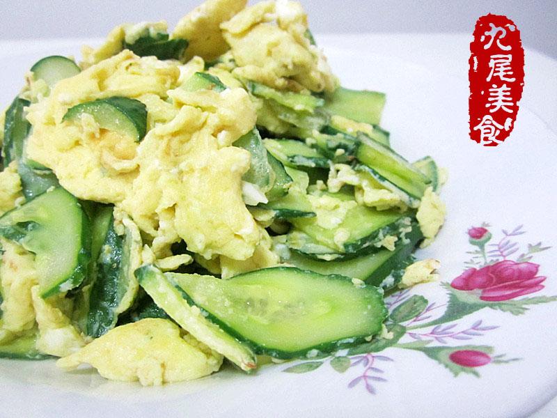 黄瓜炒鸡蛋的做法 黄瓜炒鸡蛋怎么做好吃 九尾小璟 家常做法大全