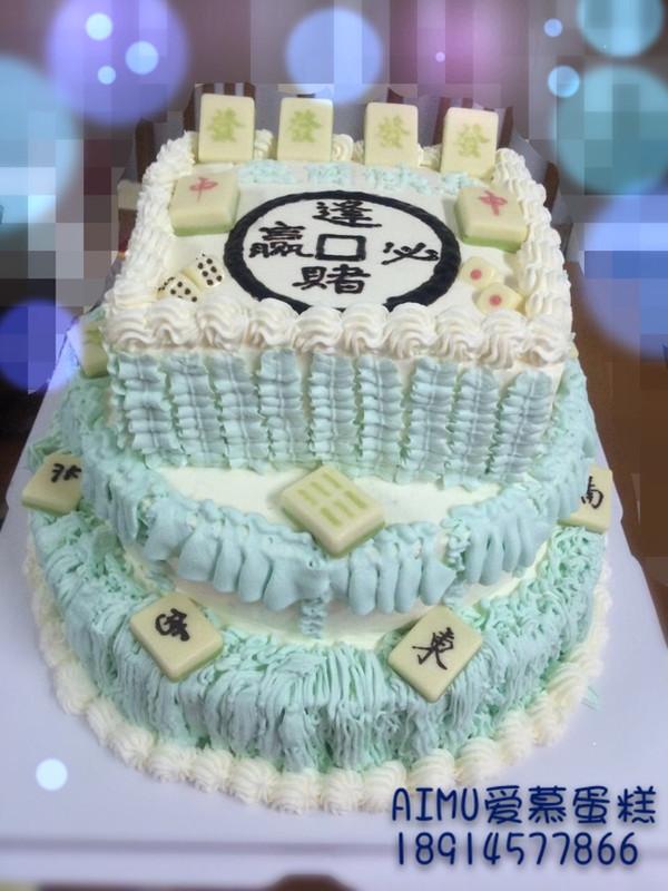 蛋糕礼盒的折法图解