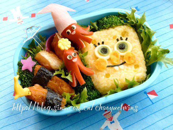 超簡單美味!海綿寶寶可愛便當的做法_【圖解】超 ...