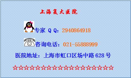 上海复大医院孩子多动症