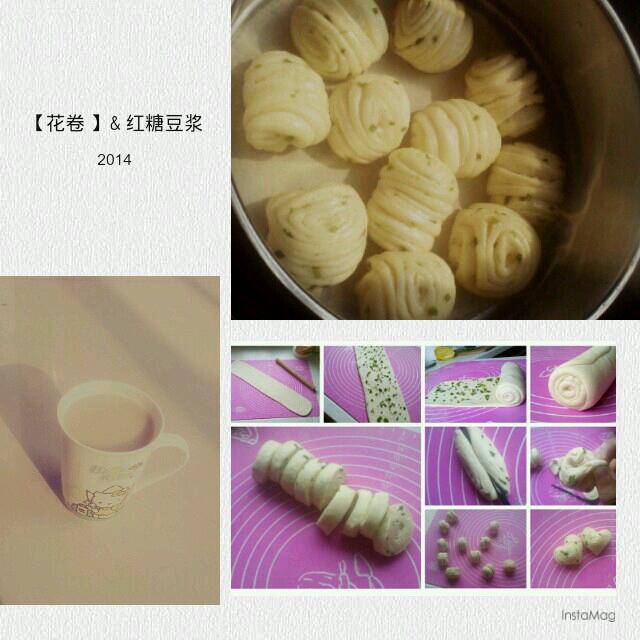 花卷的做法_【图解】花卷怎么做好吃