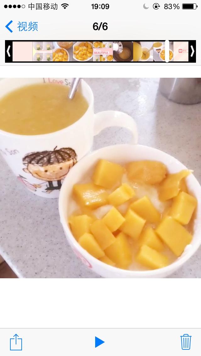 5勺 柠檬1个 芒果酸奶的做法步骤 2.
