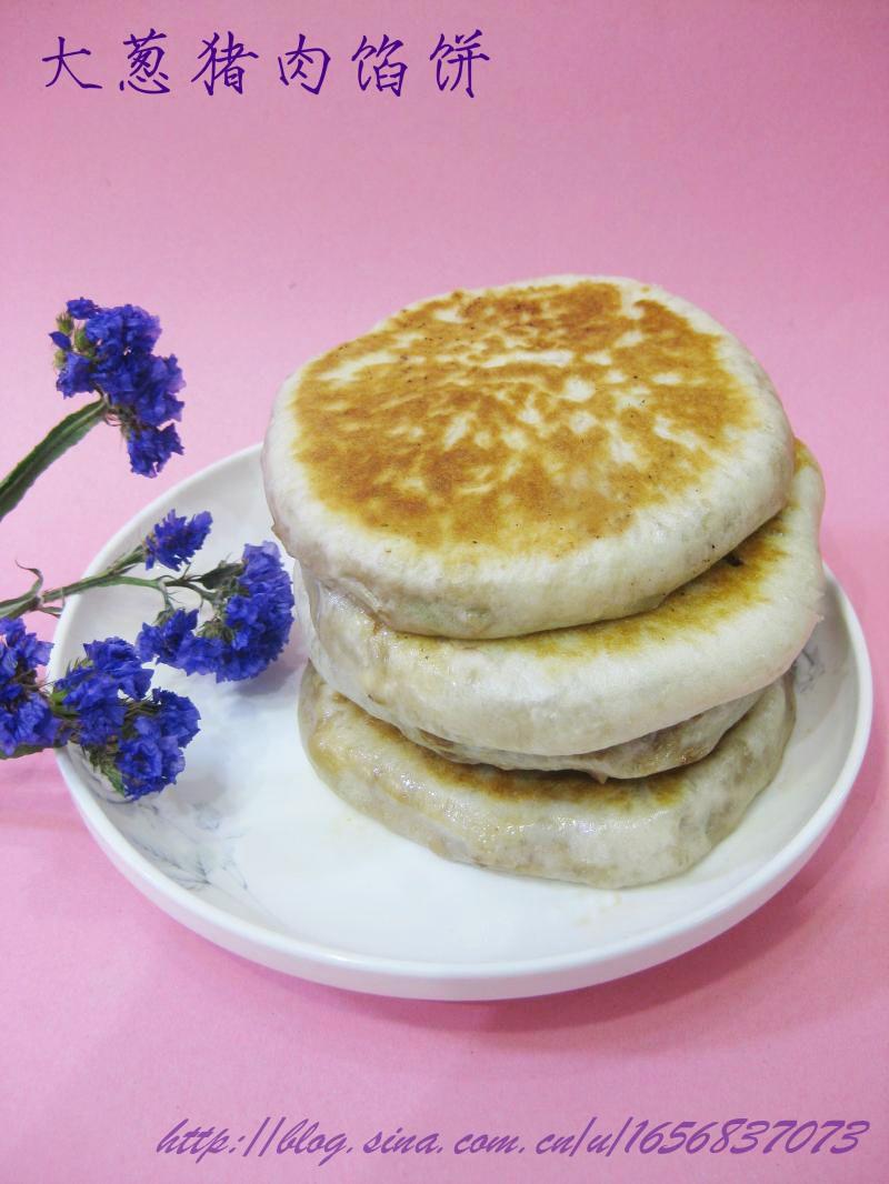 大葱猪肉馅饼的做法 大葱猪肉馅饼怎么做好吃 风铃 家常做法ag8.com|开户