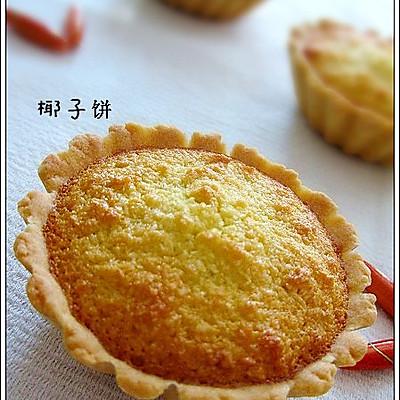 饼皮原料分成10等分,搓圆后填入模具中.