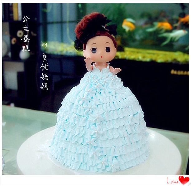 爱心火腿煎蛋 韩国泡菜 白雪公主生日蛋糕. 巧克力冰淇淋月饼.