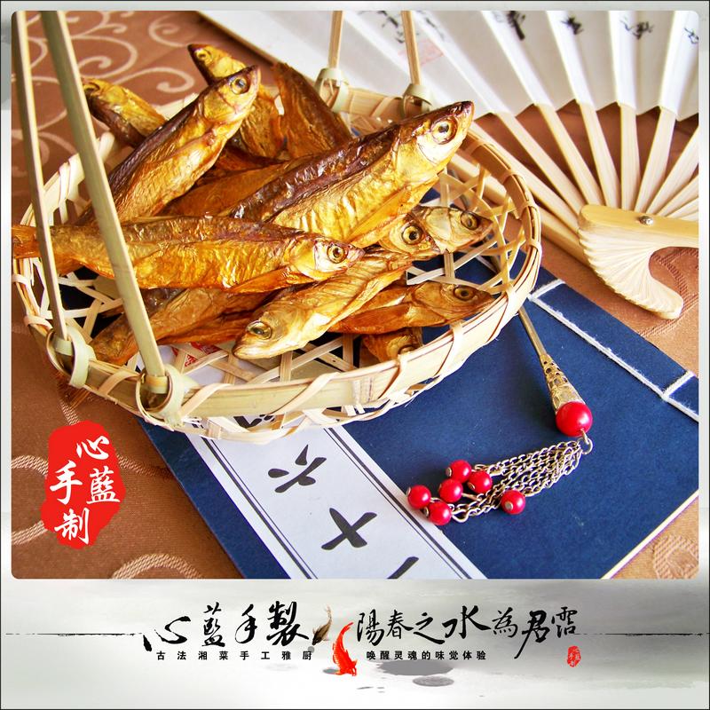 固执 饕餮 前世 —— 私房菜 心蓝/【固执的火焙鱼】——我的前世是饕餮