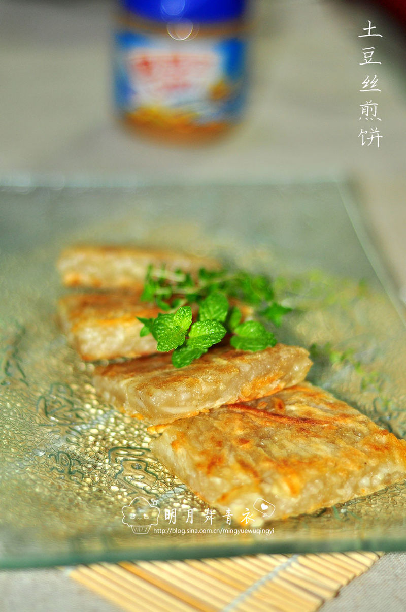 土豆絲煎餅的做法_【圖解】土豆絲煎餅怎么做好吃_舞