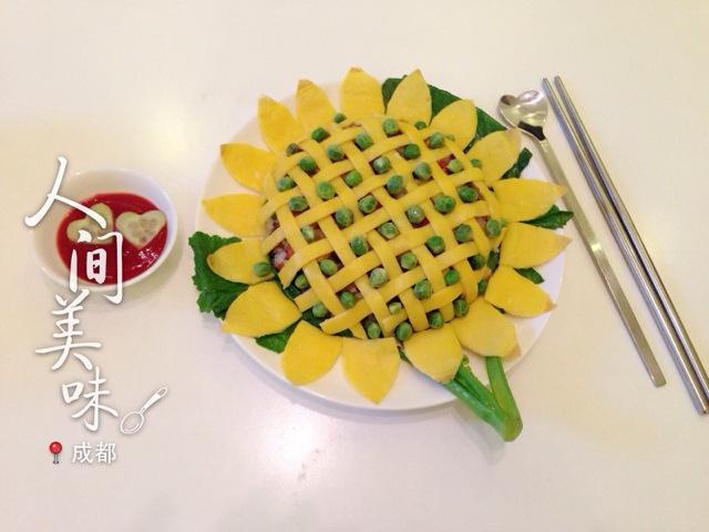 创意水果拼盘 双皮奶 创意馒头-超逼真. 黄金创意金蛋图片