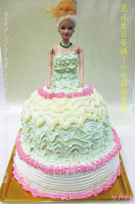 芭比生日蛋糕的做法