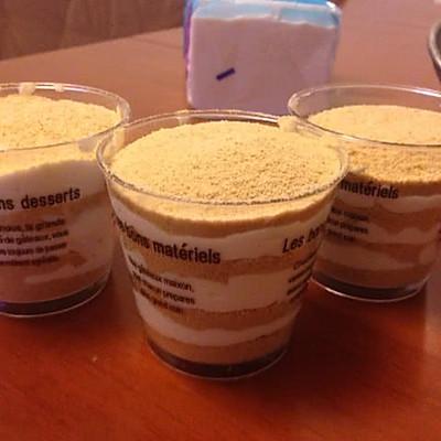木糠杯的做法_【图解】木糠杯怎么做好吃