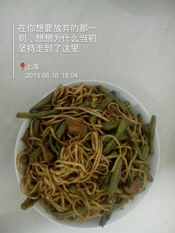 河南凉菜蒸特色面条春节常见北方谱图片