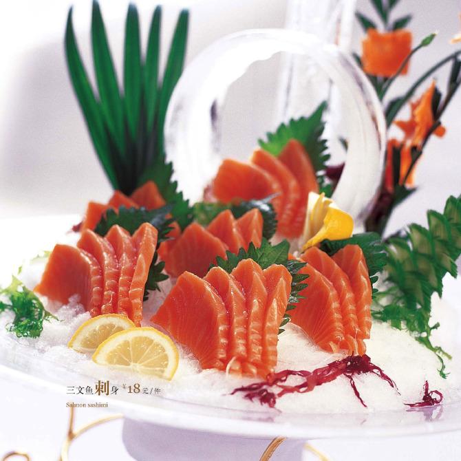 三文鱼刺身的做法_【图解】三文鱼刺身怎么做好吃_独