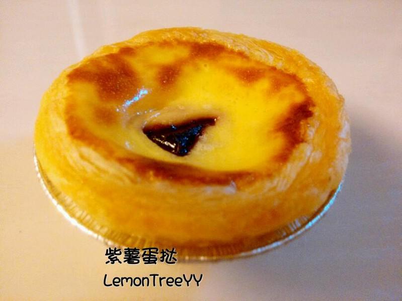 奶香紫薯蛋挞的做法_【图解】奶香紫薯蛋挞怎么做
