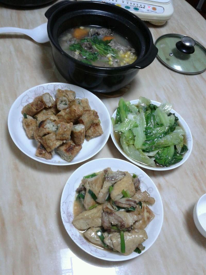 扫一扫 主料 鱼丶蕃薯,4 七夕节自己做的几个家常菜的做法步骤