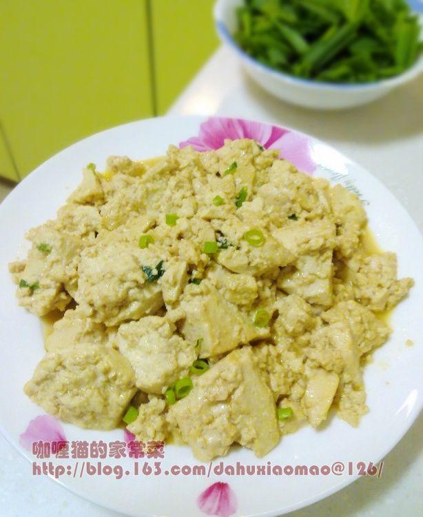 家常炒豆腐的做法 家常炒豆腐怎么做好吃 咖喱猫 家常做法大全 豆果美