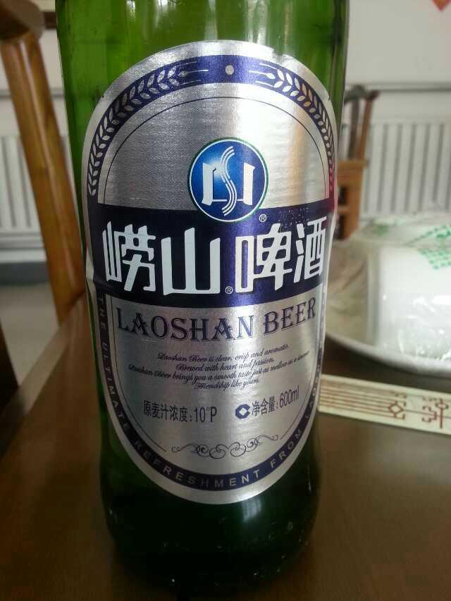 崂山啤酒 青岛新鲜的崂山啤酒  哥哥说很赞的 青岛崂山评论02013-05