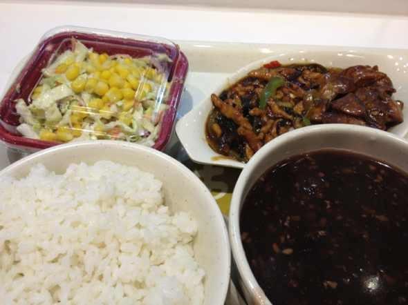 亚惠美食特色三台图片