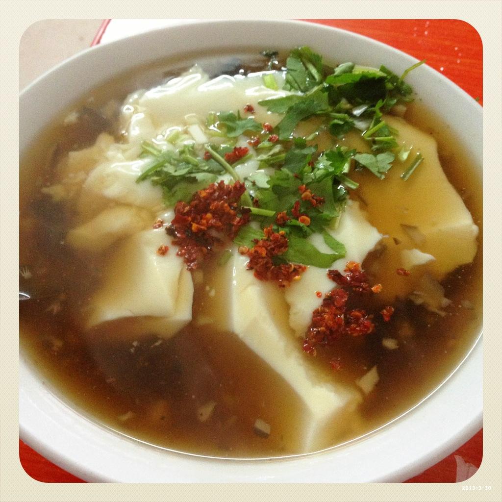 美食美食1024_1024种田豆腐古代图片