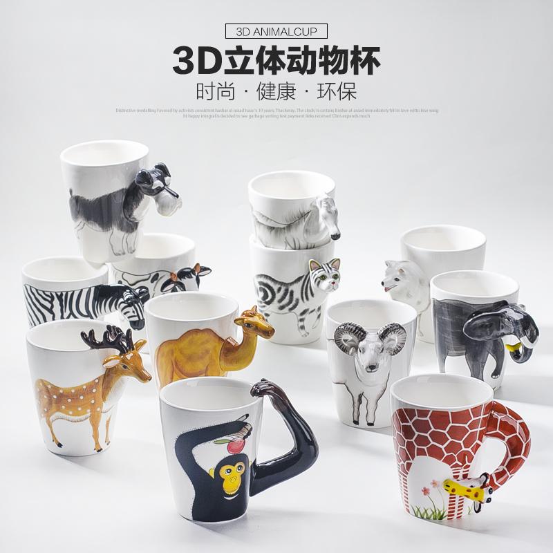 百友 手绘动物杯 3d立体陶瓷杯子 1个装送勺子 猩猩