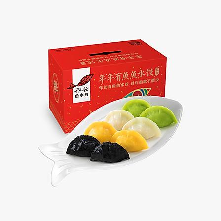 船歌四大当家水饺礼盒