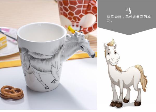 手绘动物杯 3d立体陶瓷杯子