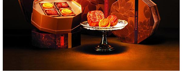 香港半岛酒店月饼 迷你奶黄月饼礼盒 港式月饼 8只装 280g 原装进口