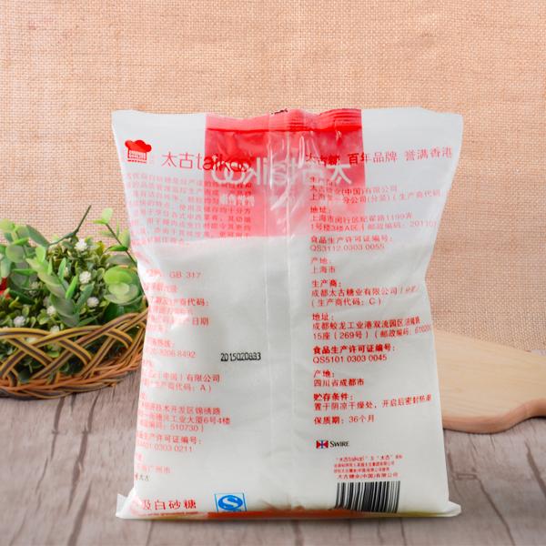 太古优质糖白砂糖饼干1kg〔原装价格行情v饼干〕什么糕点归纳在品牌类目图片